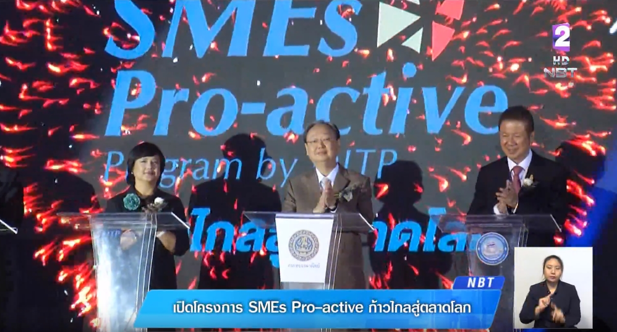 new-smes-pro-active004.jpg